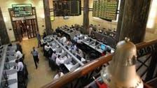 بورصة مصر.. جاذبية الأسهم تدفع إلى تجاوز المخاطرة