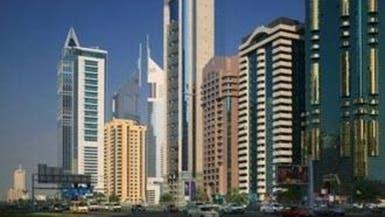 2.75 مليار درهم تصرفات عقارات دبي في أسبوع