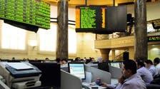 بعد تعويم الجنيه.. أين ستتركز الاستثمارات في الأسواق؟