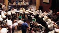 سوق مصر تعوض جزءا من خسائر نوفمبر وتربح 11 مليار جنيه