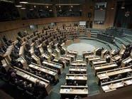 مجلس النواب الأردني يقر قانون الضرائب الجديد