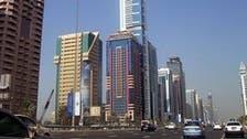 دبي: إلغاء بطاقة الوساطة بعد 6 أشهر من تاريخ نهايتها