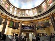بورصة مصر تربح 2.5 مليار جنيه بأول جلسة في 2016