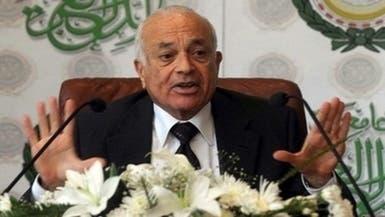 الجامعة العربية تدين الاعتداء على سفارة السعودية بإيران