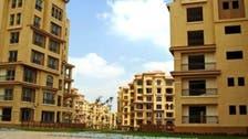 هل تصدق توقعات ارتفاع أسعار العقارات في مصر بعد العيد؟