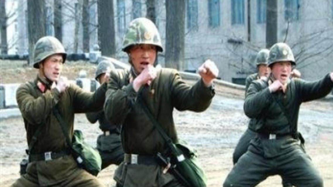 کورین فوجی
