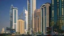 تيكوم الإماراتية تسعى لاقتراض 4 مليارات دولار مجمعة