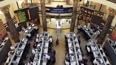 مبيعات تهوي بالسوق المصرية رغم أنباء إلغاء ضريبة الدمغة