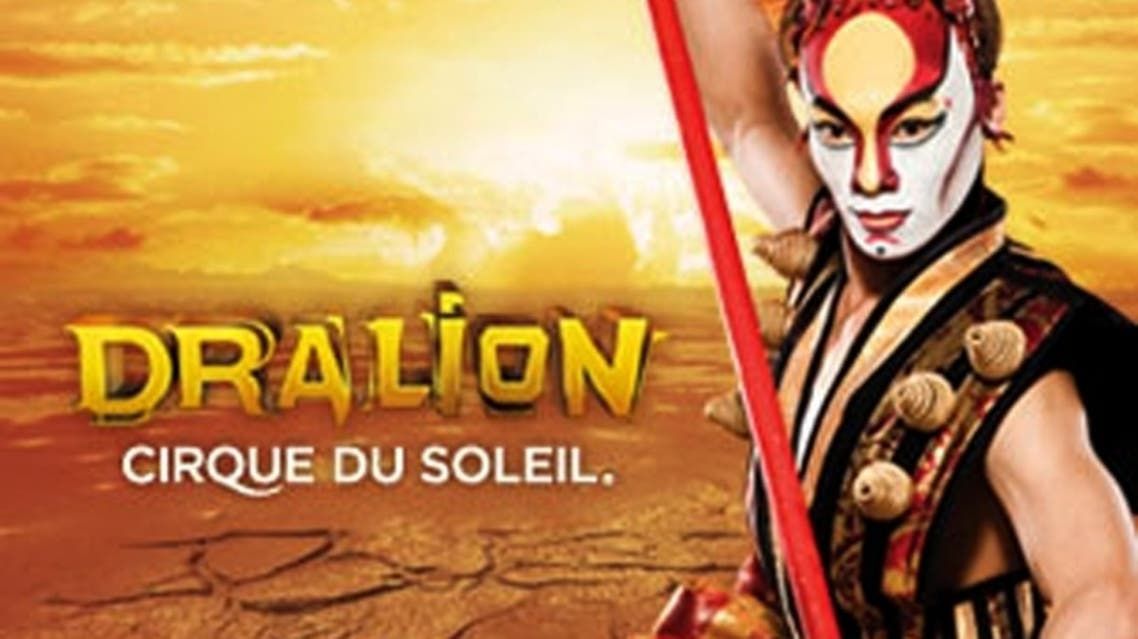 Dralion is a performance based on Eastern philosophy and the never ending quest for harmony between humans and nature. (Image courtesy: Cirque du Soleil)