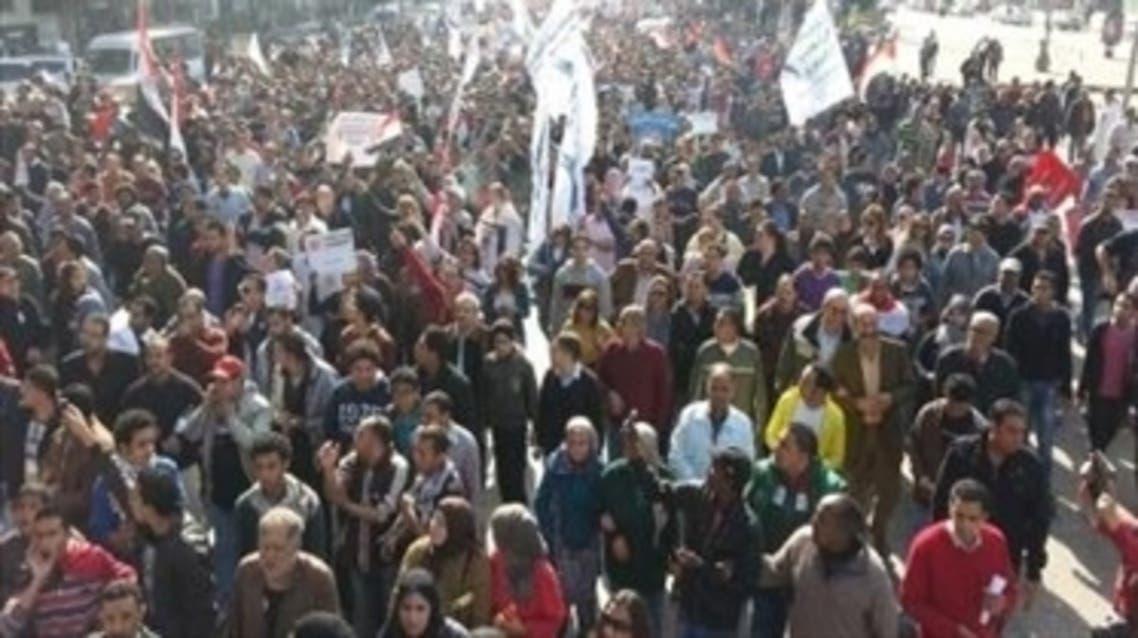 مظاهرات الاسكندرية