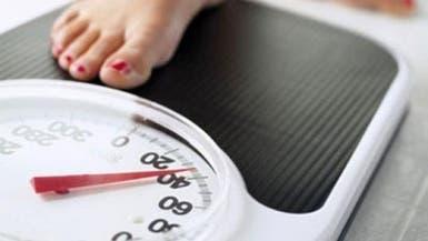 حمية غذائية لإنقاص الوزن تعتمد على تحليل  DNA