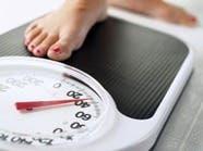 خدع غريبة لإنقاص الوزن لا تتطلب أي مجهود