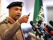 ضبط تجهيزات عسكرية وعملات إيرانية في #القطيف السعودية