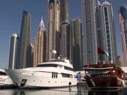 أثرياء الشرق الأوسط الأكثر شراء لليخوت بالعالم