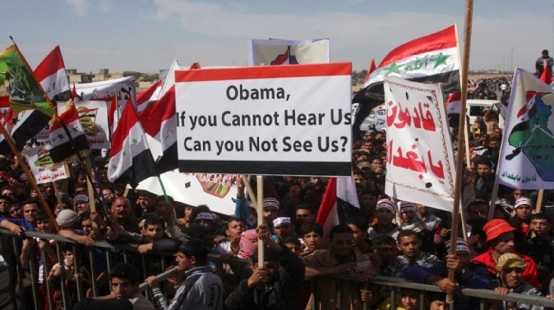 Sunni Muslims take part in an anti-government demonstration in Falluja, 50 km (31 miles) west of Baghdad, March 8, 2013. (Reuters)