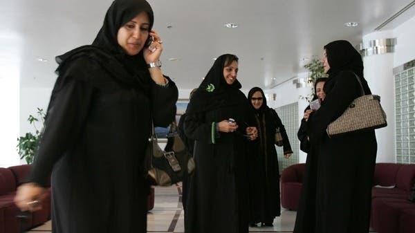 نتيجة بحث الصور عن سيدات سعوديات