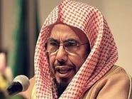 الشيخ عبدالله المطلق: الاستهداف وصل إلى رموزنا