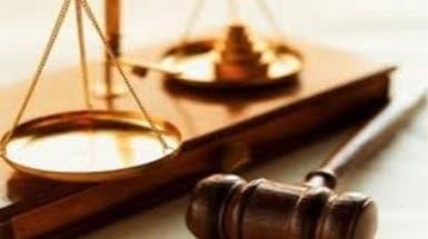 """محكمة سعودية تصدر أحكاماً بحق 6 يتبعون لـ""""القاعدة"""""""