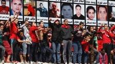 Egypt court bans popular, hard-core 'ultra' soccer fan clubs