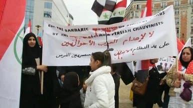 عرب الأهواز يتظاهرون في بروكسل ضد القمع الإيراني