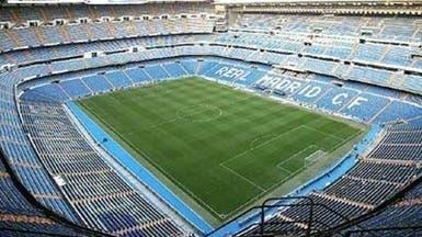 "رسمياً.. نهائي كأس ملك إسبانيا في ""برنابيو"""