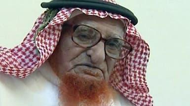 وفاة أكبر معمّر في السعودية عن عمر ناهز 154 عاماً