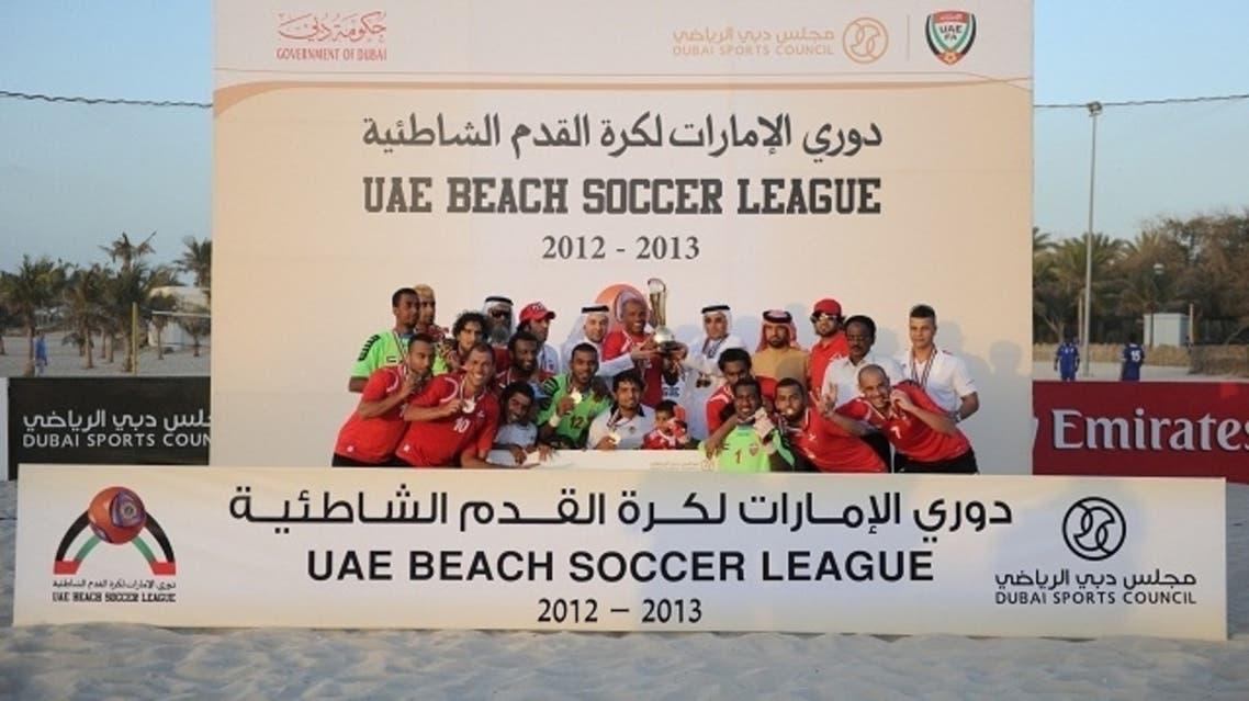 Dubai's Al Ahli won the 2013 UAE Beach Soccer League for the second time. (Al Arabiya)