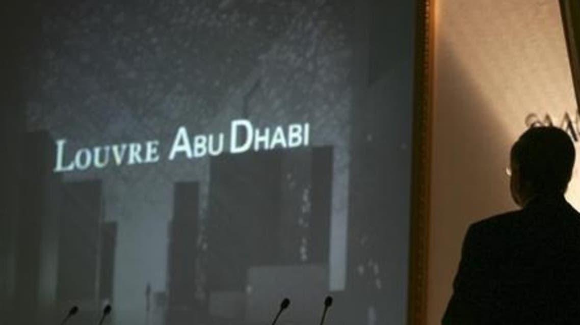abu dhabi the louvre economy business