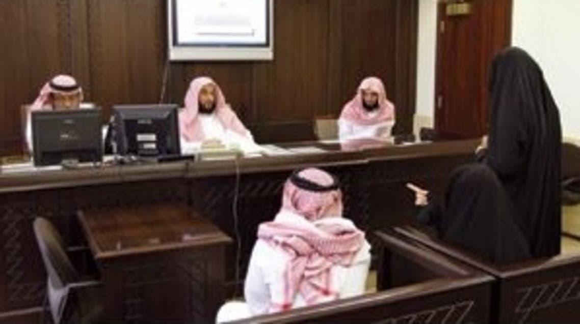 محكمة في السعودية