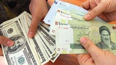 أسعار النفط تهدد بتفاقم أزمات اقتصاد إيران في 2015