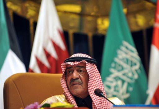 الأمير مقرن بن عبد العزيز2