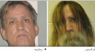 نُسي لمدة عامين في السجن فقبض 15.5 مليون دولار
