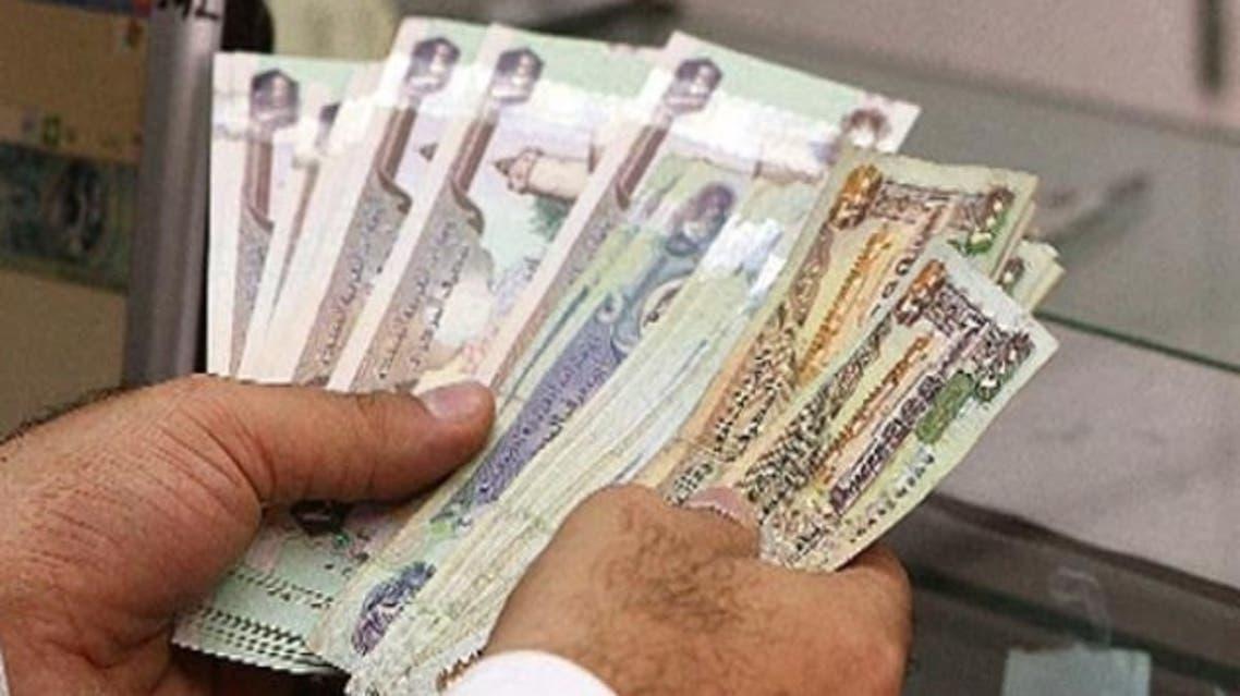 Qatari money