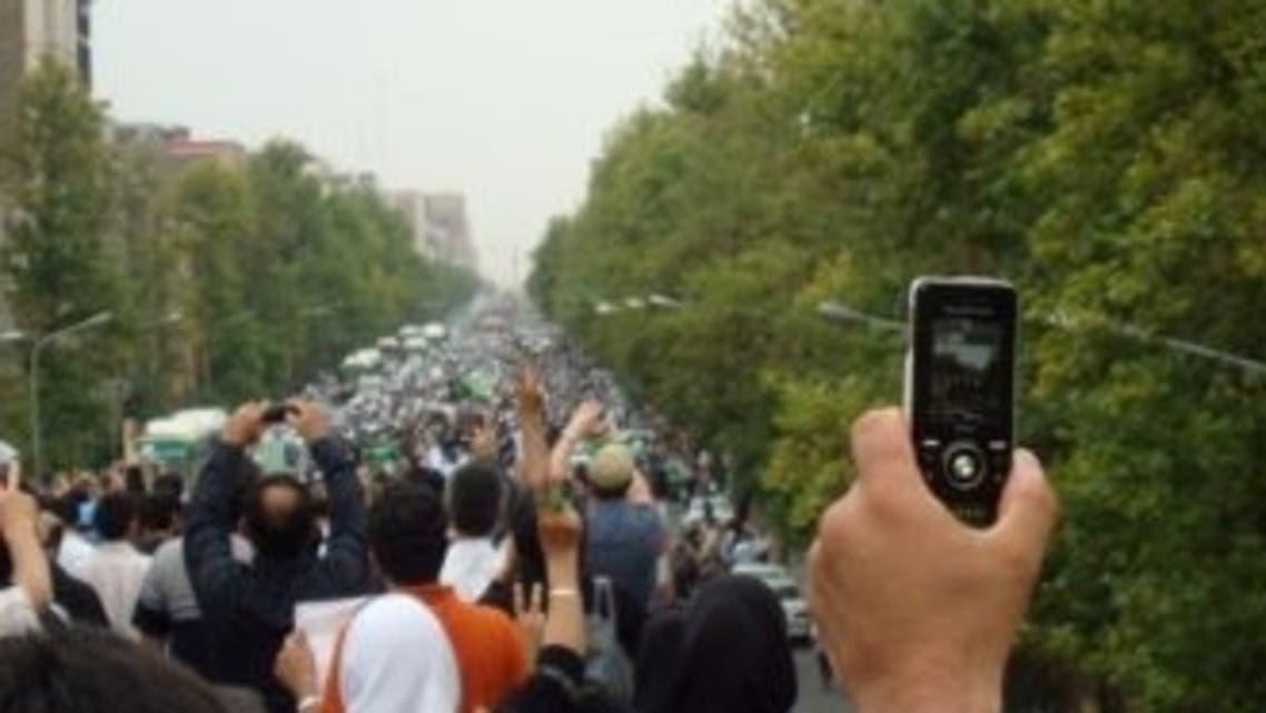 Iran phone block VPN
