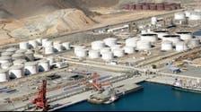 الإمارات تستعد لافتتاح أول رصيف لناقلات النفط العملاقة