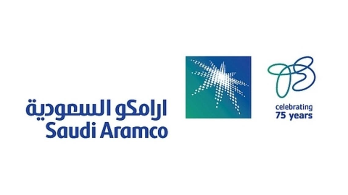Saudi Aramco confirms leasing UAE fuel storage space