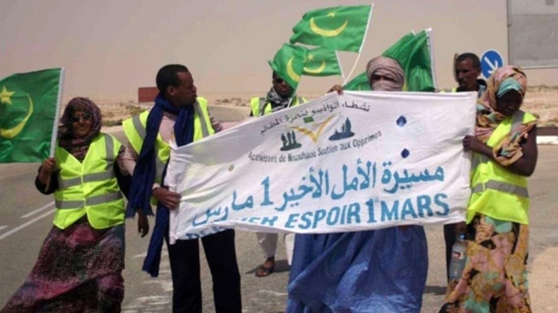 السير على الأقدام وسيلة للاحتجاج في موريتانيا