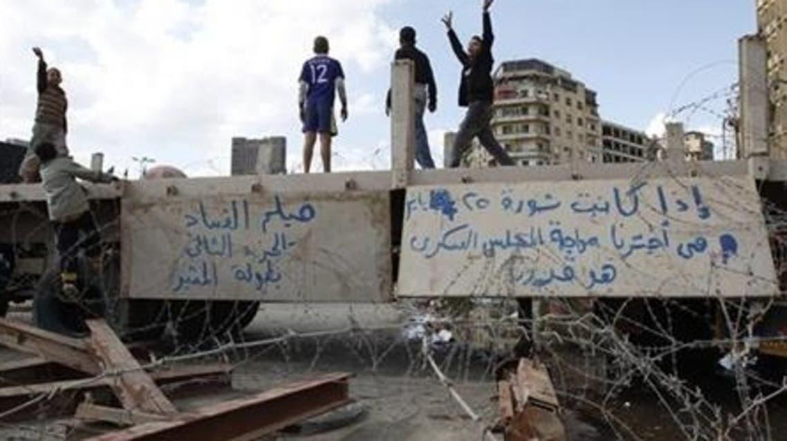 IMF Egypt US Aid