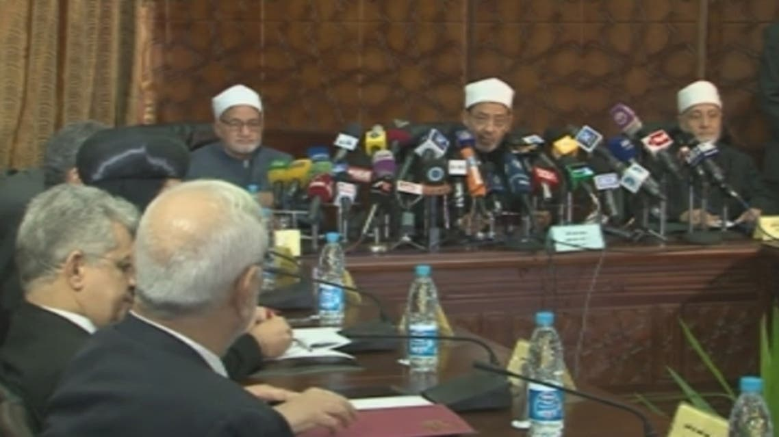 The meeting at Al-Azhar University and mosque brought together members of the Muslim Brotherhood - with the president's most vocal opponents. (Al Arabiya)