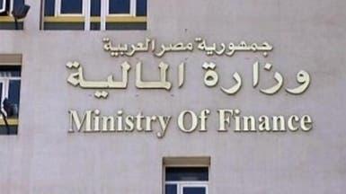 فوائد ديون مصر تصل إلى 43% من إجمالي المصروفات