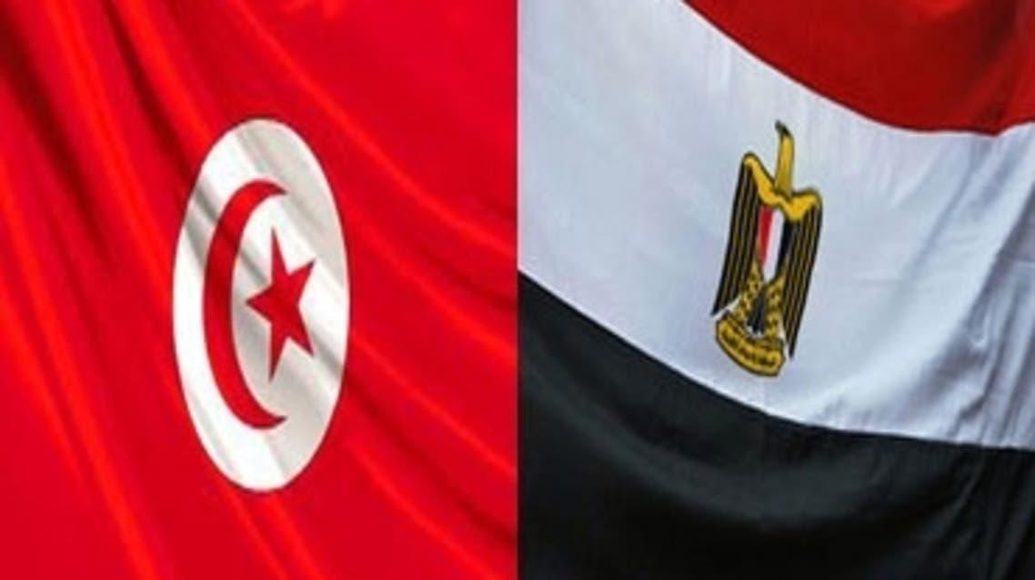 Egypt-Tunisia