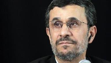 إيران.. تهم فساد تطال مقربين من أحمدي نجاد