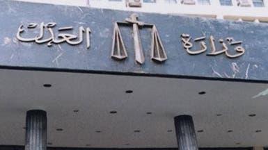 مصر تنقل محاكم سيناء.. وداعش يتبني اغتيال القضاة