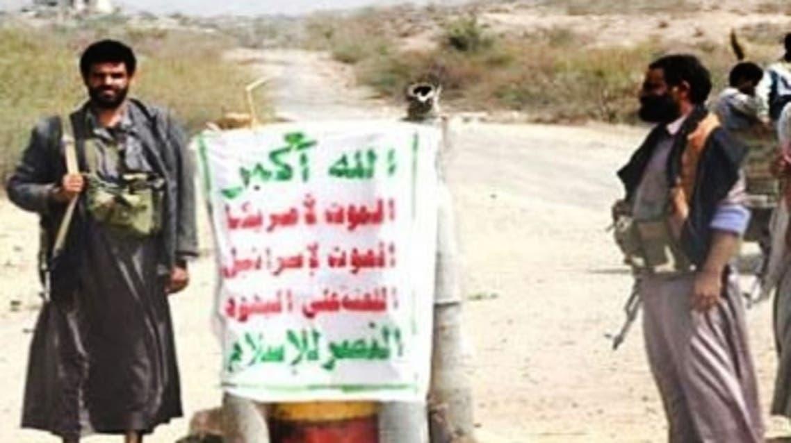 مسلحين حوثيين