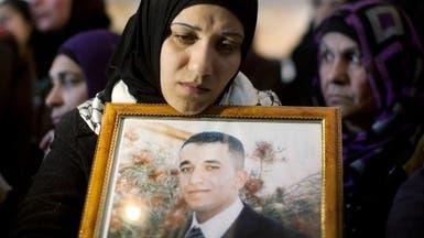 مؤسسات فلسطينية تطالب بالانضمام للمحكمة الجنائية الدولية