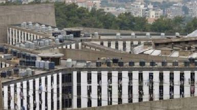 تقارير: نزلاء سجن رومية اللبناني يديرون بعض معارك سوريا