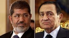 هل تحسم شهادة مبارك مصير مرسي والإخوان؟
