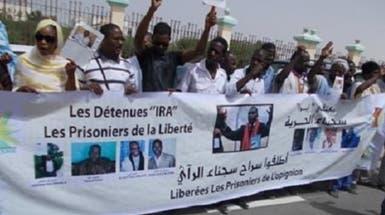 """الأمن الموريتاني يعتقل 9 من أعضاء منظمة """"إيرا"""" الحقوقية"""