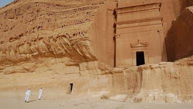 سرقة وتدمير الآثار بالسعودية سلوك يهدد بعدها الحضاري