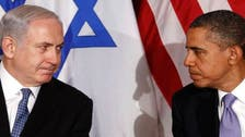 Obama, Netanyahu on collision course six years in the making